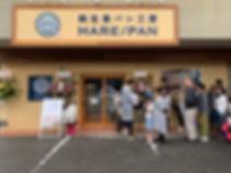 6_太田店.jpg