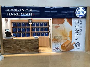 4_郡山イオン店.JPG