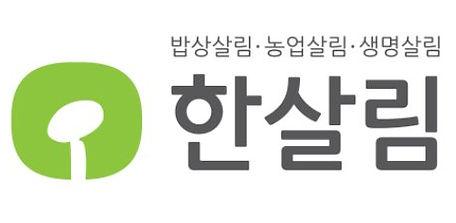 한살림생협의 로고입니다. 씨앗이 싹트는 모양을 표현하였습니다.