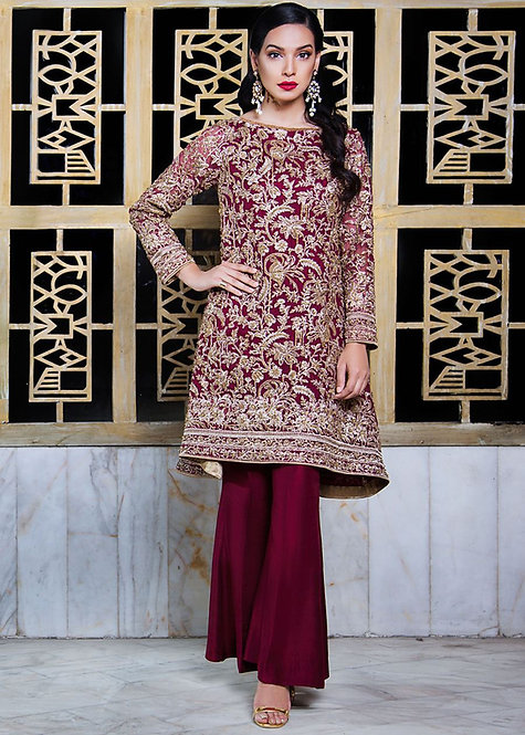 Mulberry - HSY