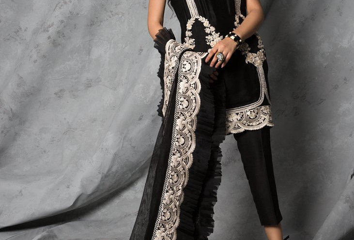 Jade Bloom - Saira Shakira