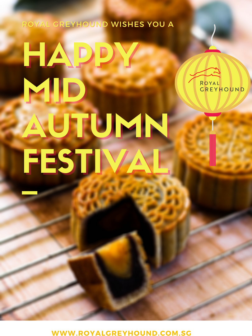 Wishing You A Blessed Mid Autumn Festival
