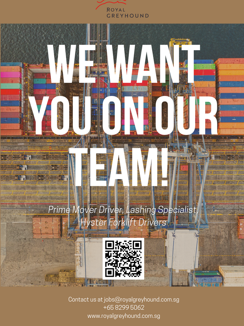 We Want You On Our Team!