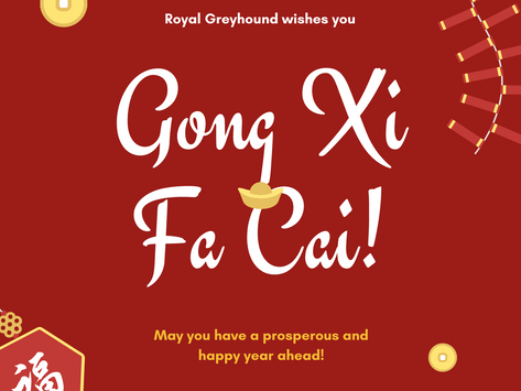 Wishing All A Blissful and Prosperous Lunar New Year