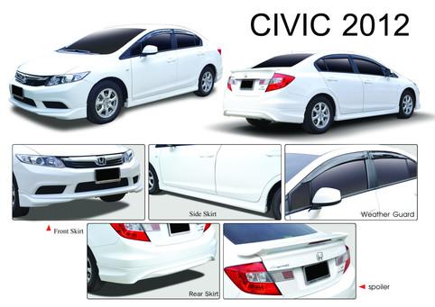 Honda Civic '14