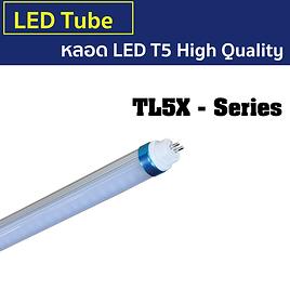 TL5X-Series.png