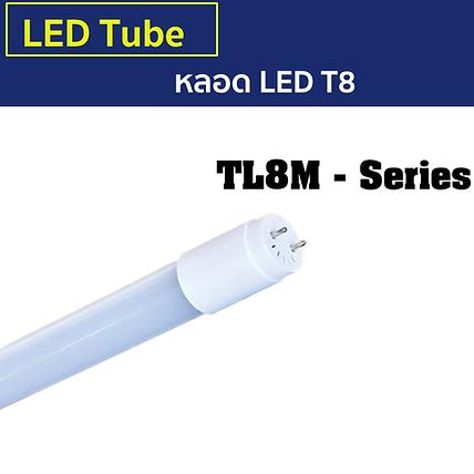 TL8M-Series.png
