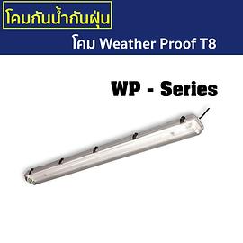 WP-Series.png