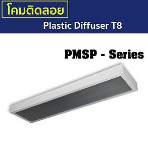 PMSP-Series.png