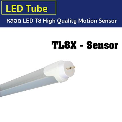 TL8X-Sensor.png