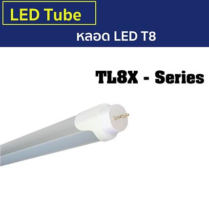 TL8X-Series.png