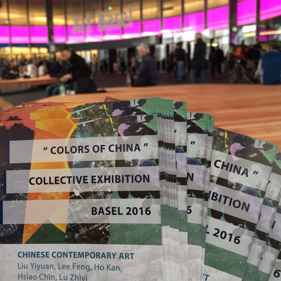 "Basel - Collective Exhibition ""Colors of China"""