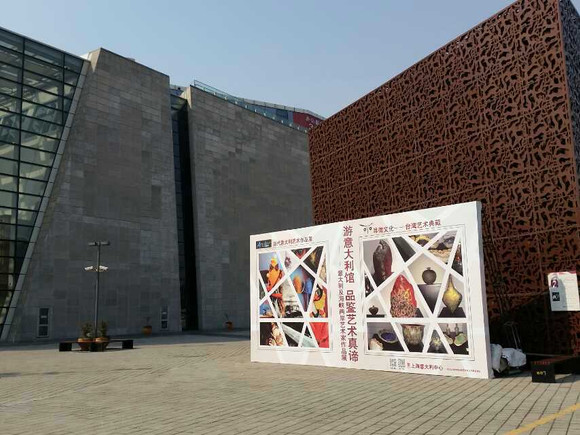 Shanghai: Collective Exhibition at the Shanghai Italian Center