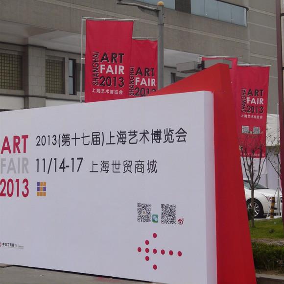 Shanghai: Amalart attends the Shanghai Art Fair 2013