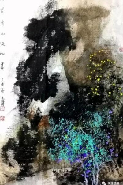Sun Dawei Painting