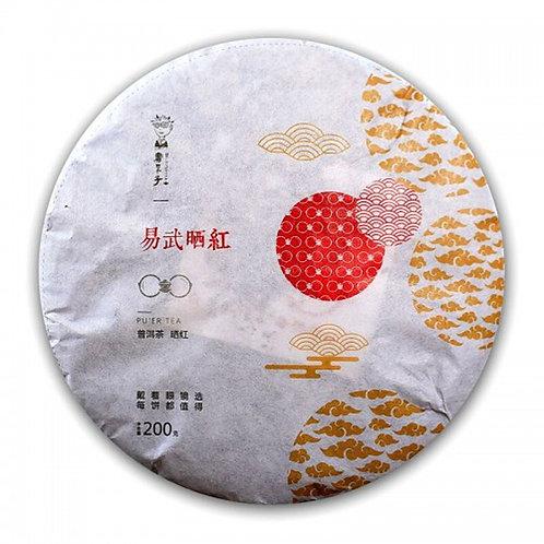 Шай Хун из ИУ, 200 г