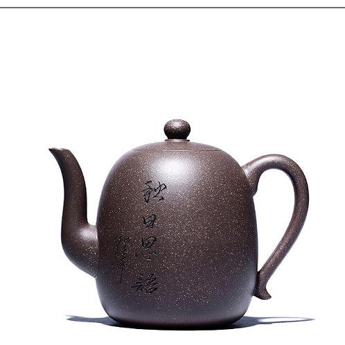Чайник, 320 мл