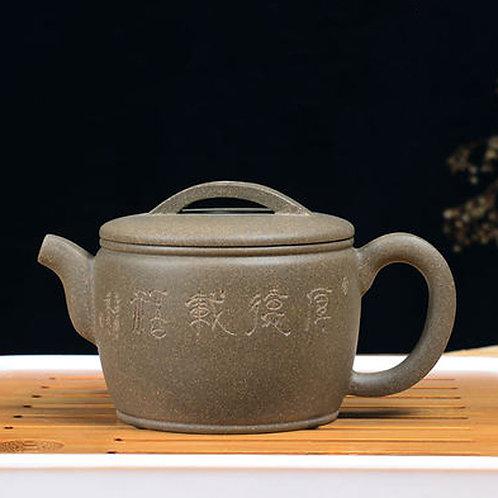 Чайник, 160 мл