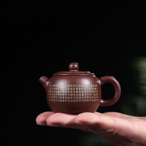 Чайник, 60 мл