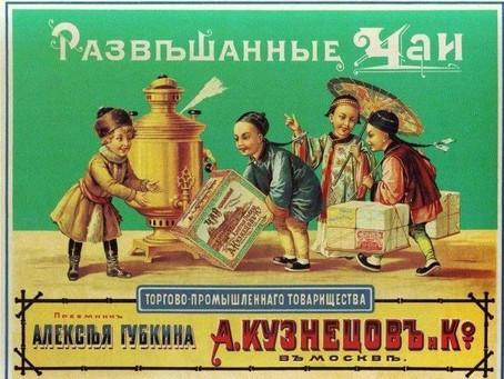 Почему в России зеленый чай не приобрел популярность?