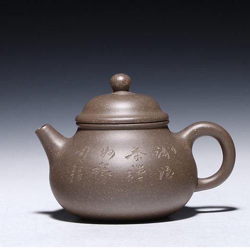 Чайник, 180 мл