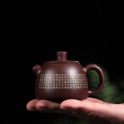 Чайник, 80 мл