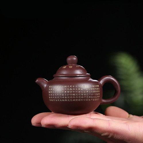 Чайник, 70 мл