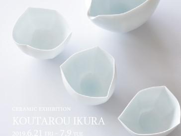 【井倉幸太郎 展 】6/21(Fri)スタート!