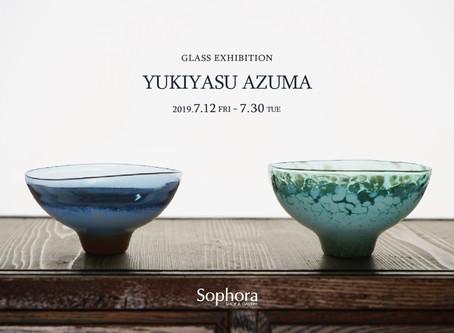 【東敬恭 +green 展 】7/12(Fri)スタート!