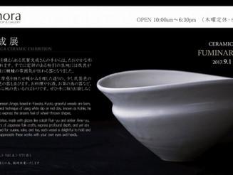 Next【荒賀文成 展】9/1~start!
