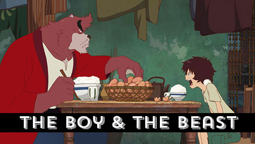 the boy and the beast, movie, beginner anime