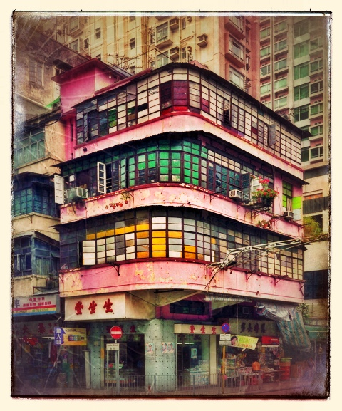 Hong Kong Corner House