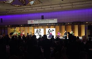 書道家「涼風花」活動経歴