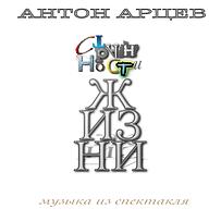 Обложка Альбома 3.png