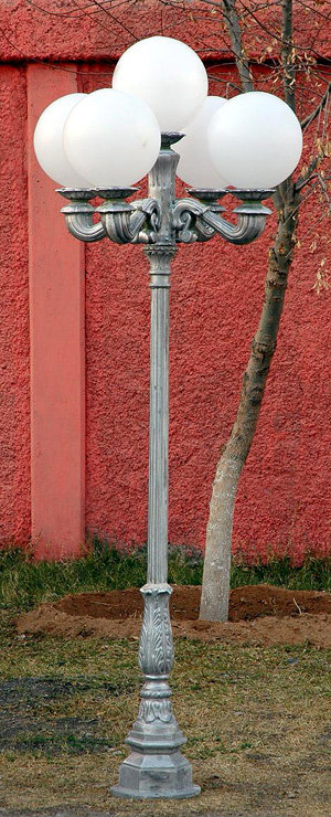 York Lamp with 4 Arm 5 Light-H: 5'9""