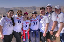 Israel Family Mission