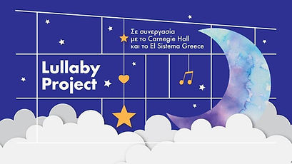 Lullaby project.jpg
