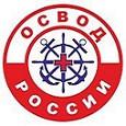 Возрождение ОСВОДа в Российской Федерации