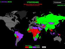 Статистика смертей от утопления в странах мира