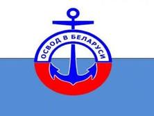 СПРАВКА о несчастных случаях на водах 14.12. 2020г
