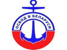 СПРАВКА о несчастных случаях на водах 26.04.2021 г.