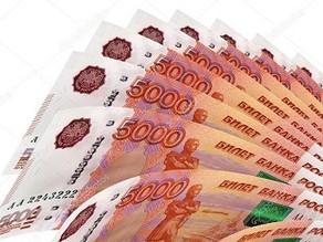 Расходы от утопления в России 2,5 триллионов руб.