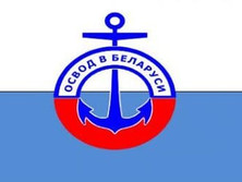 СПРАВКА о несчастных случаях на водах Беларуси 5.04.2021г.