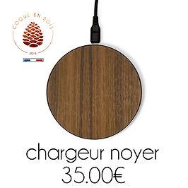 Chargeur-sans-fil-noyer_540x.jpg