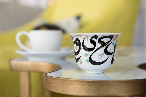 Arabic Coffee Cup