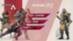 roster APEX_picmonkeyed (7).jpg
