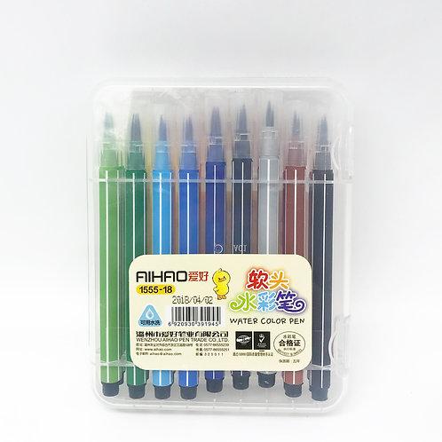 AI HAO Washable Watercolor Pen