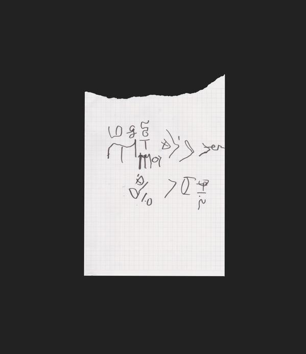 山井隆介 Ryusuke Yamai drawing-36