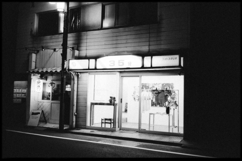 Ryusuke Yamai 山井隆介 Incunabula