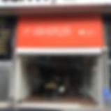 Ekran Resmi 2019-05-03 15.02.07 1.png